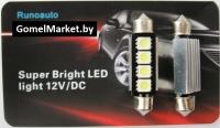 "Cветодиодная лампа Runoauto 4SMD с ""обманкой"" C5W (Festoon, SV8.5-8) 39 мм"