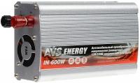 Автомобильный инвертор / преобразователь с 12В на 220В AVS 12/220V IN-600W