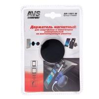 Магнитный держатель для телефона в дефлектор AVS AH-1501-M