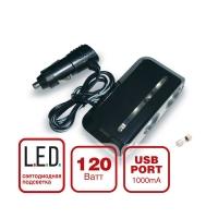 Разветвитель прикуривателя  AVS CS212U  12/24 (на 2 выхода+USB)