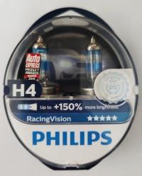 Галогенные лампы H4 Philips RacingVision +150%