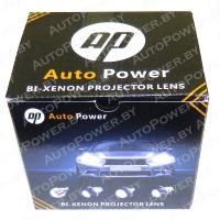 """Биксеноновые линзы 1,8"""" AutoPower Morimoto mini H1 с масками (пара)"""