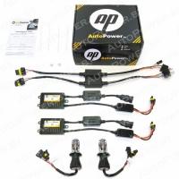 Комплект биксенона AutoPower PRO с двойной обманкой + EMC декодер от радио помех
