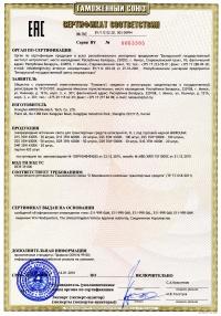Ксеноновая лампа D2S MIKROUNA 6000К (ОРИГИНАЛ)
