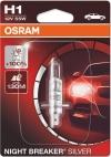 Галогенная лампа H1 OSRAM NIGHT BREAKER SILVER +100%
