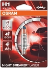 Галогенная лампа H1 OSRAM NIGHT BREAKER LASER NEXT GENERATION +150%