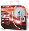 Галогенные лампы H3 OSRAM NIGHT BREAKER LASER NEXT GENERATION +150% (пара)