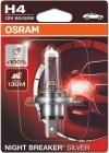 Галогенная лампа H4 OSRAM NIGHT BREAKER SILVER +100%