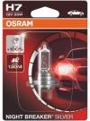 Галогенная лампа H7 OSRAM NIGHT BREAKER SILVER +100%
