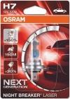 Галогенная лампа H7 OSRAM NIGHT BREAKER LASER NEXT GENERATION +150%