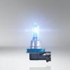Галогенные лампы H11 OSRAM COOL BLUE INTENSE (пара)