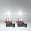 Галогенные лампы H11 OSRAM NIGHT BREAKER SILVER +100%  (пара)