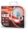 Галогенные лампы H11 OSRAM NIGHT BREAKER LASER NEXT GENERATION +150%  (пара)