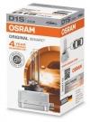 Ксеноновая лампа D1S OSRAM XENARC ORIGINAL (ОРИГИНАЛ)
