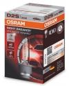 Ксеноновая лампа D2S OSRAM XENARC NIGHT BREAKER UNLIMITED (ОРИГИНАЛ)