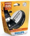 Ксеноновая лампа D2S Philips Xenon Vision 85122vis1 (ОРИГИНАЛ)