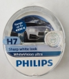 Галогенные лампы H7 Philips WhiteVision Ultra 4200K +60% (пара)