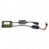 Блок розжига для ксенона AutoPower HX35-A9B  с двойной обманкой + EMC декодер от радио помех