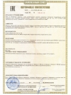 Ксеноновая лампа D1S MIKROUNA 6000K (ОРИГИНАЛ)