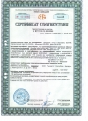 Ксеноновая лампа D4S MIKROUNA 4300К (ОРИГИНАЛ)