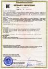 Ксеноновая лампа D4R MIKROUNA 4300K (ОРИГИНАЛ)